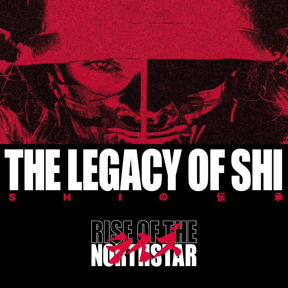 Rotns the legacy of shi