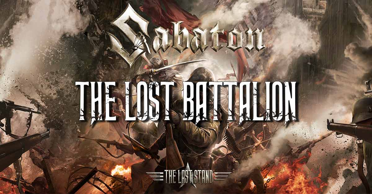 The lost battalion lyrics