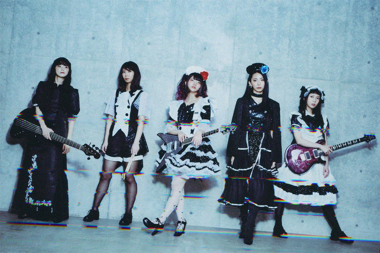 Band maid 2021