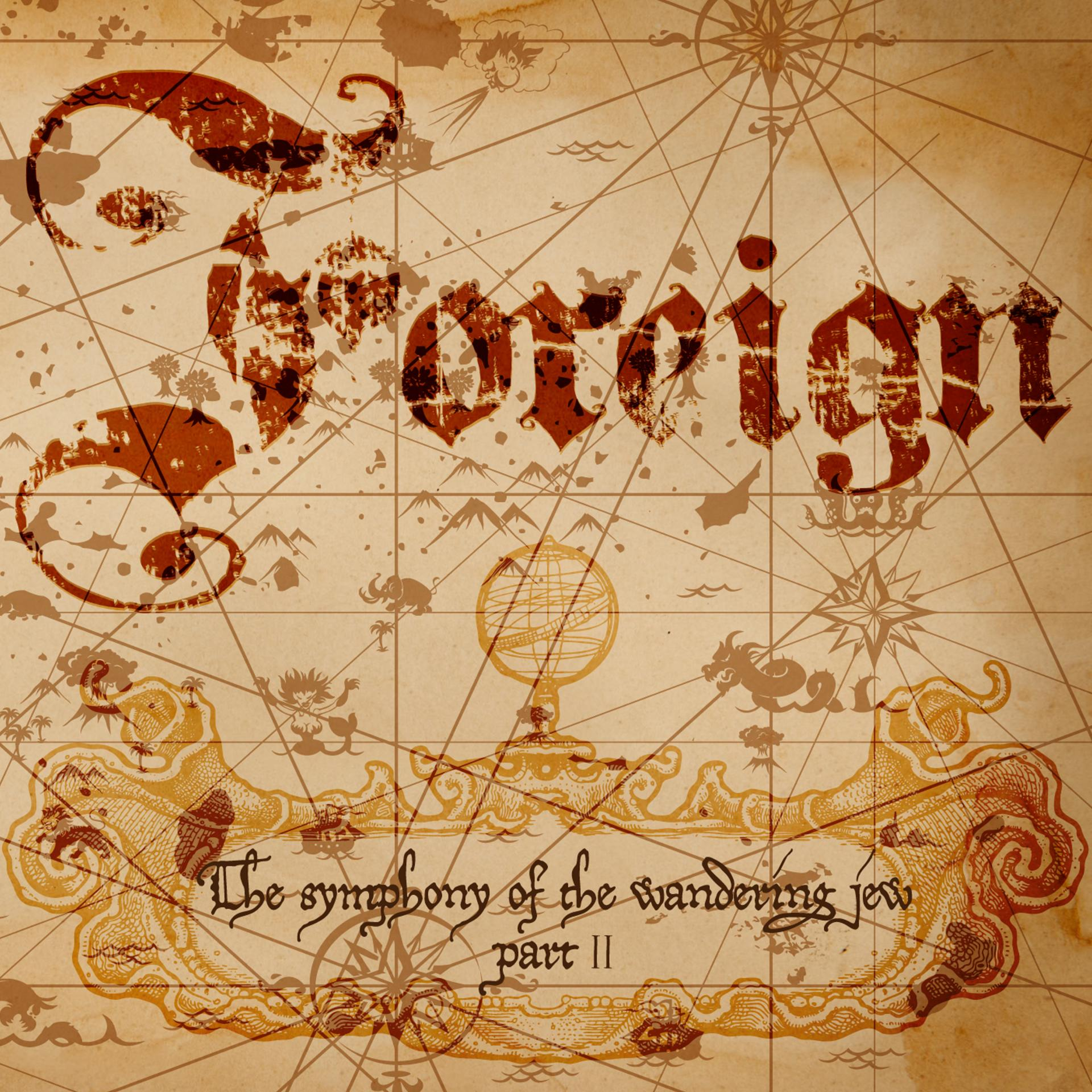 Foreign ii cover