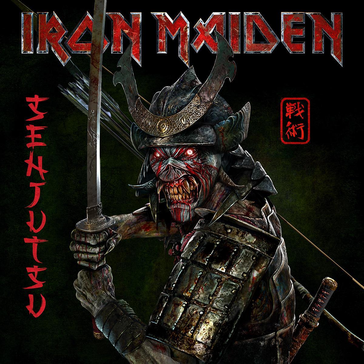 Sejutsu iron maiden